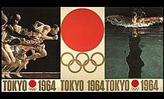 亀倉雄策「東京オリンピックポスター」