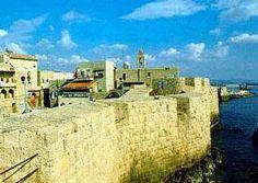 Acre Israel (pronounced Akko)