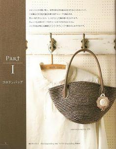 Maglia, uncinetto e co.: Una borsa per l'estate