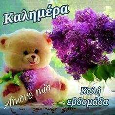 Kalimera Teddy Bear, Animals, Facebook, Happy Day, Animales, Animaux, Teddy Bears, Animal, Animais