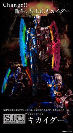 高度可動的S.I.C. 登場!首款作品當然是「KIKAIDER」!!! | 玩具人Toy People News