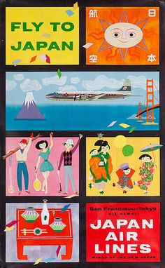 Mid century mod ad for Japan JAL