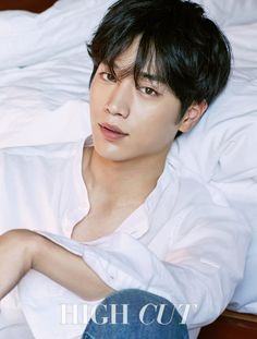 Actor Seo Kang Joon and model Lee Ho Jung are featured in the current issue of the fashion publication High Cut Magazine. The pictorial took place in Tokyo Japan. Park Hyun Sik, Park Hae Jin, Park Seo Joon, Song Joong, Song Hye Kyo, Kpop Love, Park Bogum, Kim Myungsoo, Seung Hwan