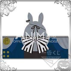"Black Butler - ""Ichiban Kuji - The Butler in Disguise"" Ciel Rabbit Hoodie Blanket (C Prize)"