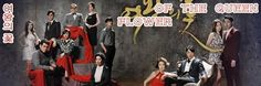 여왕의 꽃 Ep 45 - Ep 46 English Subtitle / Flower Of The Queen Ep 45 - Ep 46 English Subtitle, available for download here: http://ymbulletin04.blogspot.com
