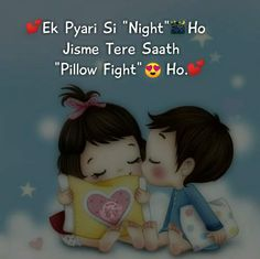 love shayri for him ~ love sha Love Quotes Poetry, Love Picture Quotes, Sweet Love Quotes, Love Smile Quotes, Beautiful Love Quotes, Cute Love Pictures, Cute Funny Quotes, True Love Quotes, Romantic Love Quotes