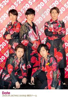 Listen to every Arashi track @ Iomoio You Are My Soul, 20th Anniversary, Photoshoot, Guys, Movie Posters, Track, Idol, Group, Wallpaper