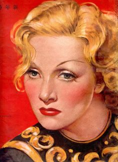 "MARLENE DIETRICH  STAR magazine cover illustration (detail) 10.5""x11"" Extremely rare large format Japanese magazine. (from my collection) (please follow minkshmink on pinterest)"