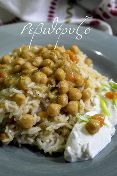Legumes Recipe, Chickpea Salad, Food Decoration, Spaghetti Recipes, Greek Recipes, Chana Masala, Food To Make, Brunch, Food And Drink