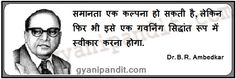 B R Ambedkar Quotes In Hindi With Image