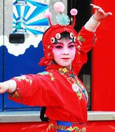 Elegant yet funny and extremely entertaining Peking Opera. This dazzling art form which originates from the capital of Beijing, is filled with color, joy as well as beauty!   PS. Not to be confused with western Opera.