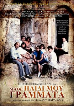 The most important political, post-military junta satire about the nation, the religion, the education, the family. Hd Movies, Movies And Tv Shows, Movie Tv, Classic Movies, Learn To Read, Religion, Greek, Romance, Learning