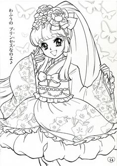 Japanese Shoujo Coloring Book 2 - Mama Mia - Picasa Web Albums