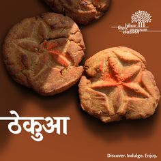 Thekua is a revered prasad in Chhath puja, one of Bihar