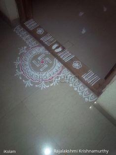 Rangoli Side Designs, Simple Rangoli Border Designs, Free Hand Rangoli Design, Small Rangoli Design, Rangoli Ideas, Rangoli Designs Diwali, Rangoli Designs With Dots, Beautiful Rangoli Designs, Dot Rangoli