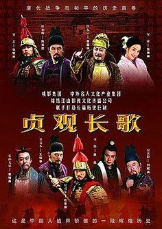 Xem Phim Trinh Quan Trường Ca - The Story of Zhen Guan