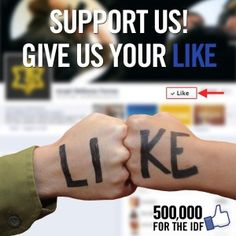 """IDF Launches """"Operation Facebook"""": Join the Fight!  https://www.facebook.com/idfonline"""
