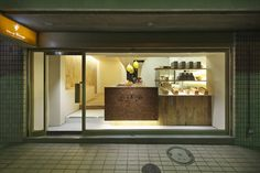 Pain de Singe bakery by Nishiyama Tohru design office, Osaka – Japan » Retail Design Blog