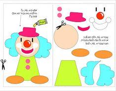 Circus Theme Crafts, Clown Crafts, Baby Crafts, Paper Bag Crafts, Paper Crafts Origami, Origami Easy, Easy Crafts For Kids, Art For Kids, Clown Balloons