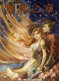 Nerdanel and Feanor- Very good, they look awesome.