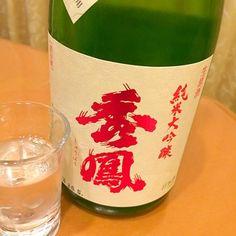 カニのお供〜♪ - 95件のもぐもぐ - 秀鳳 純米大吟醸 by maruma8661