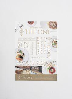 フライヤーのデザイン|九十九島ベイサイドホテル&リゾート フラッグス