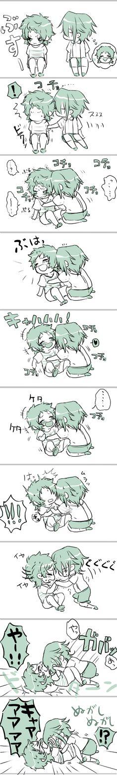 Saruhiko and Misaki // K Project
