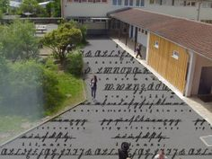#Schulhofprojekt 1, #Pfungstadt, #Kunst