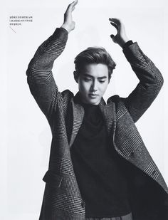 SCAN #Suho #EXO - Esquire Magazine