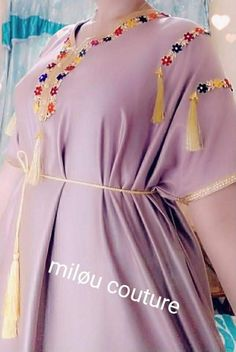 Anthology Bedding, Kurta Neck Design, Kurti Designs Party Wear, Abaya Fashion, Bedding Collections, Dressing, Girly, How To Wear, Clothes