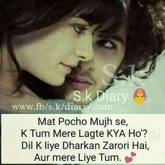 Kia samjhy☺ Shyari Quotes, Diary Quotes, Poetry Quotes, Hindi Quotes, True Quotes, Quotations, Qoutes, I Hate Love, Cute Love