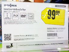 QR code example - Best Buy leverages in-store use of QR codes on price tags.