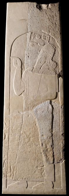 Where Archaeology Meets The Bible: Middle Babylonian Period [1000 - 625 BCE]   Dust Off The Bible