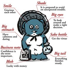 japanese tanuki statue has great meaning