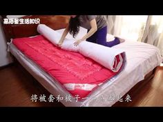 How to make a Bubble Puff Quilt 【泡芙拼布垫】 - YouTube