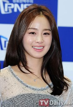 Is there really a revolutionary acne treatment overlooked by the medical establishment that . Kim Tae Hee And Rain, Korean Beauty, Asian Beauty, Ulsan, Teeth Shape, Bikini Fitness Models, Yoo Ah In, Korean Wedding, Korean Celebrities