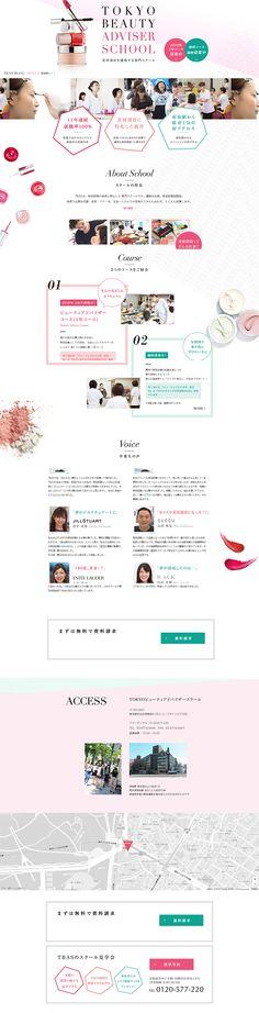 東京ビューティアドバイザースクール