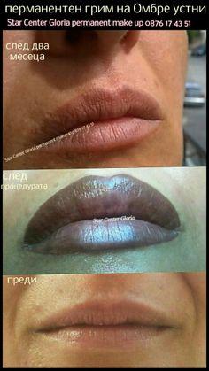 Permanent make up Ombre lips  Перманентен грим на Омбре устни