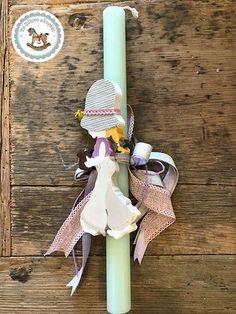 Πασχαλινή Λαμπάδα Ξύλινη Sarah Kay  #παιδικα #λαμπαδεσ #λαμπαδες #κερια #lampades #λαμπαδες_πασχαλινες #πασχαλινεσ_κατασκευεσ #πασχαλινες_λαμπαδες #χειροποιητες_λαμπαδες #λαμπαδεσ_πασχαλινεσ #βαφτιστήρι #λαμπαδεσ_για_κοριτσια #λαμπαδεσ_για_αγορια #λαμπαδεσ_2018 #πασχαλινεσ_λαμπαδεσ_2018 #πασχαλινα #παιχνιδολαμπαδες #χειροποιητεσ_λαμπαδεσ #λαμπαδεσ_χειροποιητεσ #πασχαλινη_λαμπαδα #λαμπαδεσ_πασχαλινεσ_2018 #lampadew #lampada Sarah Kay, Light Bulb Vase