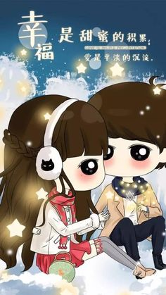 Couple kiss Ringtones and Wallpapers - Free by ZEDGE™ Love Cartoon Couple, Chibi Couple, Cute Couple Art, Cute Couples, Love Wallpapers Romantic, Cute Wallpapers, Anime Love Story, Anime Korea, Cute Couple Wallpaper