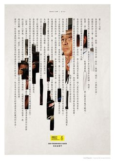 I was luckily enough to work on the art direction for 5 controversial posters for Amnesty International.