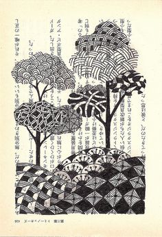 forest for the trees by banar, via Flickr