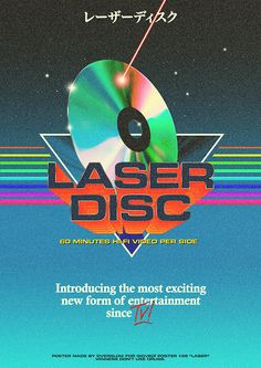 Laser Disc Poster by Overglow - Retrofuturistic Artwork, via Behance