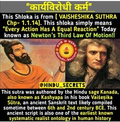 True Interesting Facts, Intresting Facts, Science Facts, Fun Facts, Hinduism History, Scientific Inventions, Astronomy Science, Indian Philosophy, General Knowledge Book