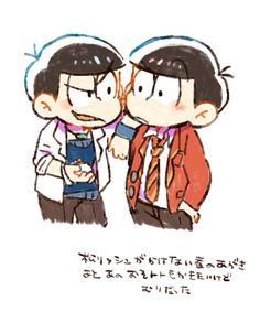 おそ松さん Osomatsu-san カラ松&おそ松「おそ松ログ③」/「くり」の漫画 [pixiv]