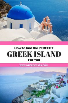 Which Greek Island is the perfect one for you? Greece is a beautiful country, but it's made up of so many islands that it's hard to know which ones to pick! I'm hear to help you find the perfect Greek Island for you.