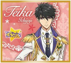 Magic kyun! renaissance: Teika