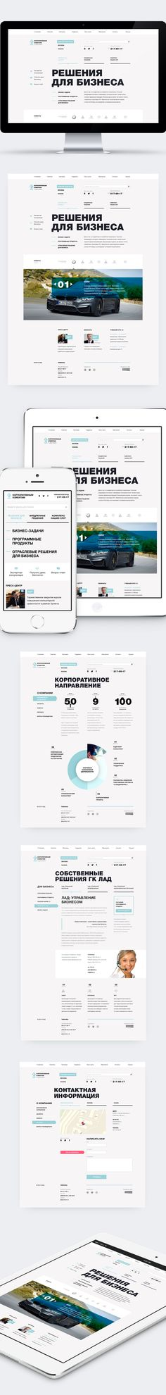 LAD on Web Design Served