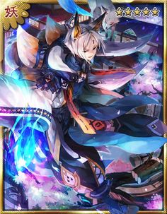 Pipe Fox - Ayakashi: Ghost Guild (Onmyouroku) Wiki