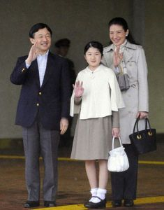 Crown Prince Naruhito, Crown Princess Masako, and daughter, Princess Aiko of Japan - 5/3/12